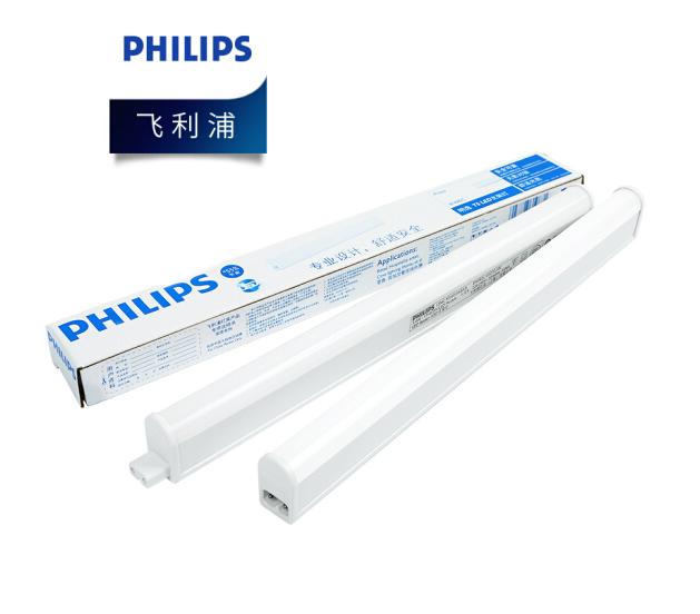 飞利浦LED灯管T5一体化支架日光荧光灯管节能支架灯13.5W-中性光-1.2m灯管