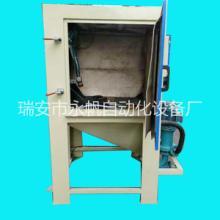 湿式喷砂机 精细工件表面处理液体喷砂机 手动水喷砂机批发