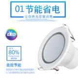 飞利浦LED筒灯2.5寸-4寸嵌入式天花灯筒灯吊顶筒灯 闪烁3.5寸中性光LED筒灯