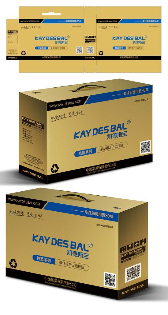 工具纸箱批发 工具纸箱供应商 工具纸箱价格 工具纸箱厂家 工具纸箱