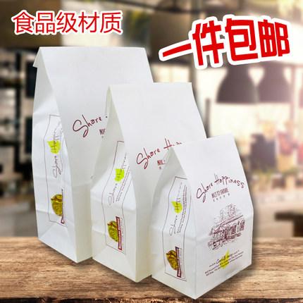 食品纸袋批发 防油纸袋厂家 方底面包纸袋价格 饼干包装纸袋供货商 烘焙外卖袋供应