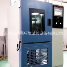 臭氧老化试验箱可用于非金属材料有机材料在臭氧条件下的老化试验
