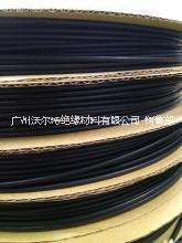 环保阻燃聚偏乙烯耐高温热缩管,广州生产厂家,批发价格优惠。