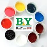 上海百艳环保色浆,文具色浆生产厂家,哪里有文具色浆生产厂家,内外墙涂料色浆价格,高温色浆品牌
