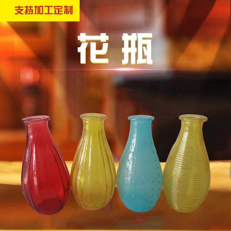 花瓶 玻璃瓶 花瓶定做 花瓶制造 花瓶加工 厂家直销 批发价格 哪家好 玻璃花瓶定制