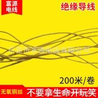 厂家订做家装家用绝缘导线 2.5单芯电子线 全铜电源线 200M/卷