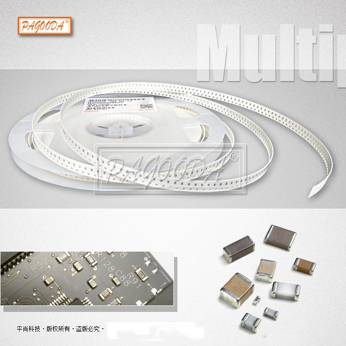 供应 X5R/X7R材质的贴片电容