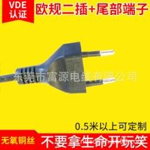 厂家定制欧标二插尾部端子电源线灯具吹风机夹板等小家电连接线