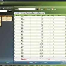 遵义美萍餐饮ERP管理系统软件怎么样 收银系统