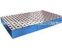 成都焊接平台/铸铁焊接平板