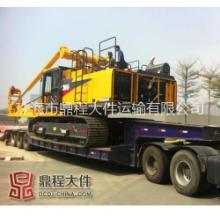 承接工程机械设备运输,旋挖钻机运输,大型挖掘机运输服务批发