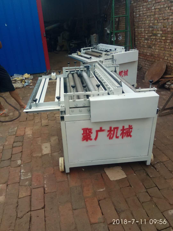 江苏铁皮保温自动剪板卷圆下料机