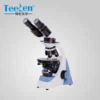 双目偏光显微镜TL600B一千倍偏光显微镜