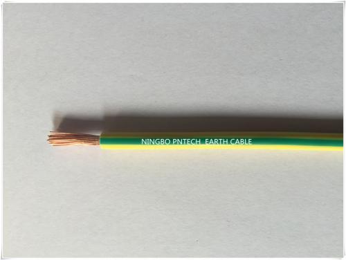 矿用同轴电缆 MSYV 50-5 矿用同轴电缆 MSYV促销