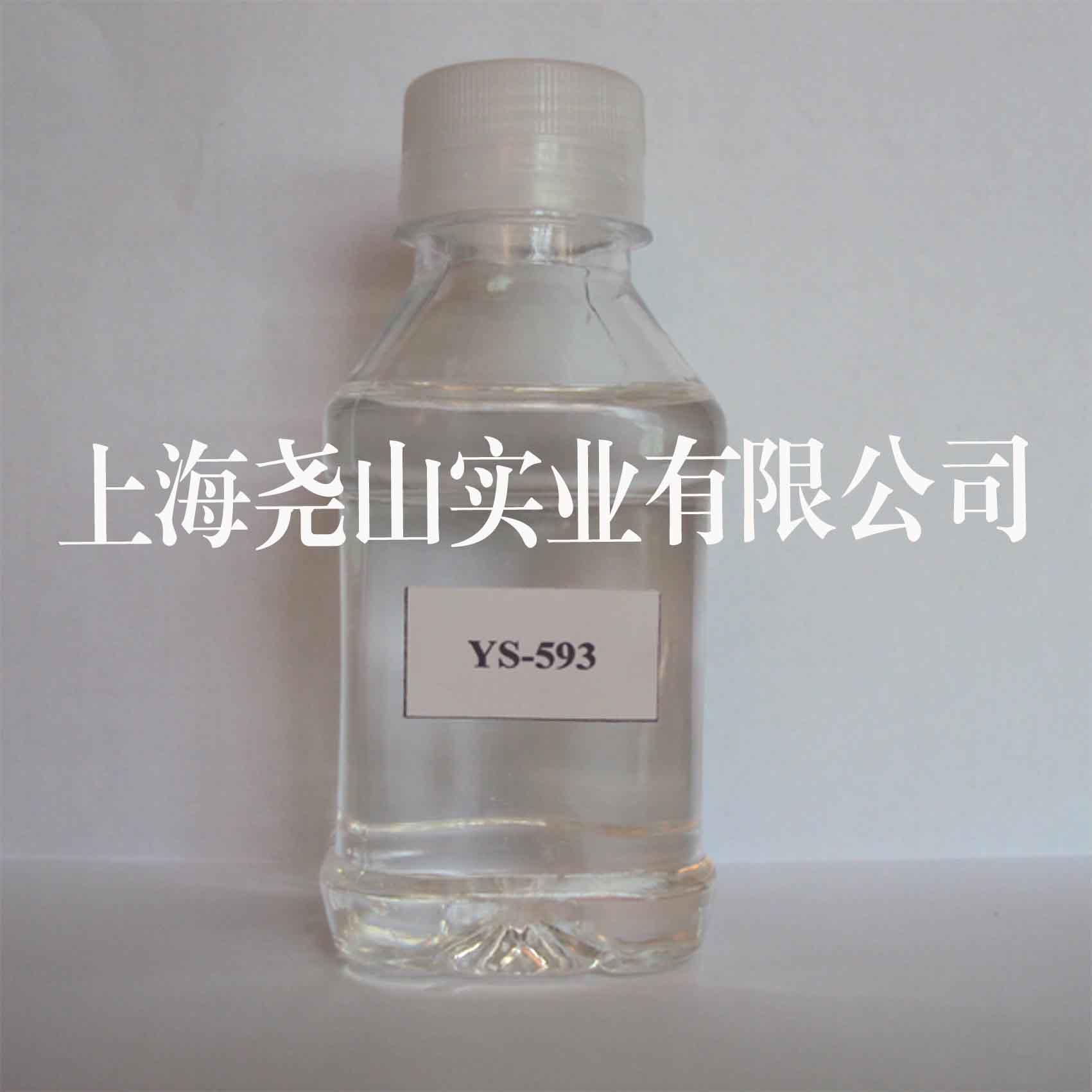 环氧树脂黏胶剂专用593固化剂 环氧树脂粘胶剂专用593固化剂