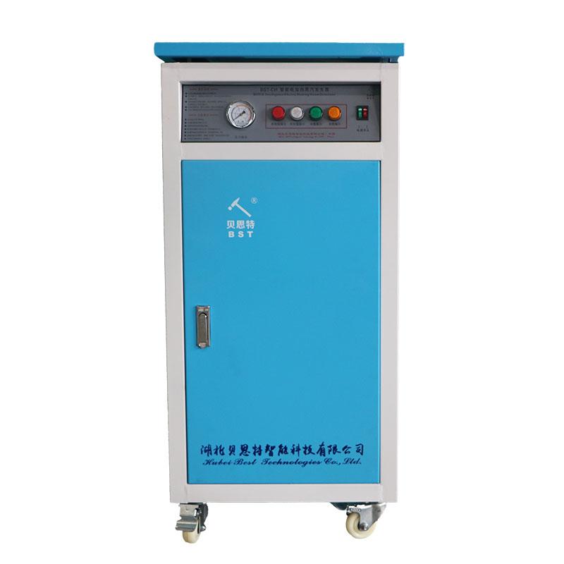 蒸汽发生器 24KW混凝土养护蒸汽发生器 贝思特厂家现货供应