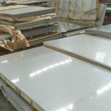 厂家不锈钢直销,不锈钢中厚板2205,各种型号欢迎致电图片