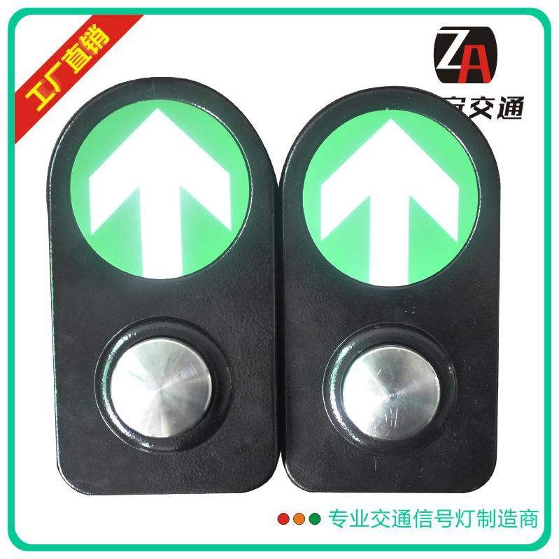 人行过街按钮 过街请求按钮