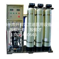 泰州兰迪厂家直销水处理器