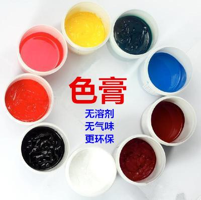 上海水性色浆  水性环氧漆色浆、水性聚氨酯漆色浆 水性钢构漆色浆
