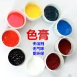 广州环保色浆  广州颜料 广州墙固色浆 广州建筑涂料色浆  广州色浆厂家  广州颜料厂家