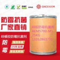 硅胶抗菌剂