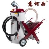 工业清理设备意柯西 FROG吸油吸水机