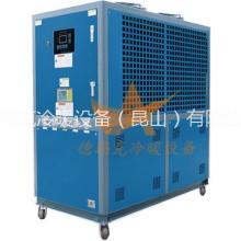 风冷箱体式冷水机 风冷型工业冷水机 冷水机厂家直销 苏州风冷精密型冷水机生产厂家批发