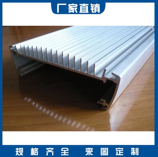 6063铝材深加工|广东6063铝材深加工厂|广东各种工业铝材定做|广东五金零件单件定做厂家