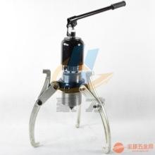 FYL-50T分体式液压拉马 二爪三爪50t轴承拔轮器 电动液压拉马
