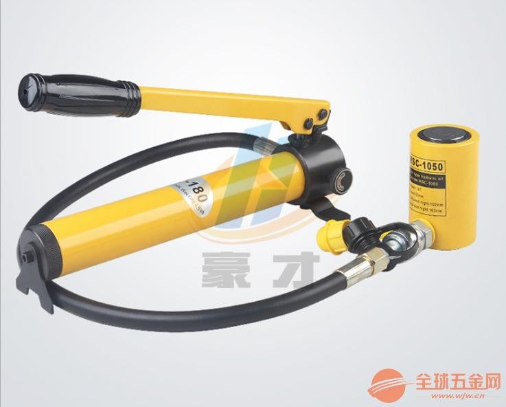 长型液压千斤顶RSC-2050起重工具20吨50行程液压油缸单作用