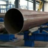 厂家供应批发Q235B无缝钢管