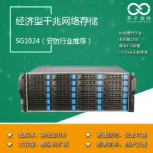 24盘位安防监控视频存储磁盘阵列 IPSAN网络存储