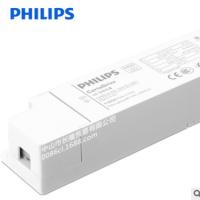 飞利浦LED平板灯驱动CertaDrive 44W 1.05A 42V线性单电流电源