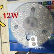 LED LED光源12W18W24W36W批发
