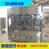 销售二手饮料灌装机 碳酸饮料灌装机 三合一灌装机 热罐灌装机 灌装机价格