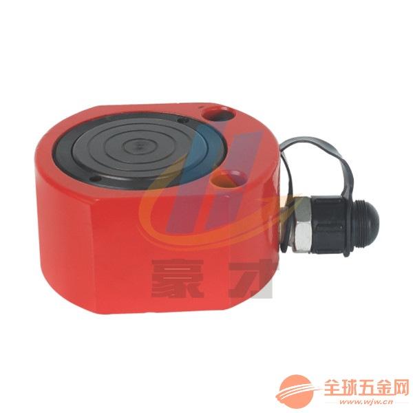 玉环液压工具 FPY-10超薄型液压千斤顶 10吨手动油压千斤顶