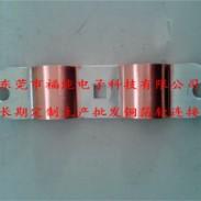 优质T2无氧铜箔软连接图片
