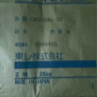 CM3004G-30日本东丽