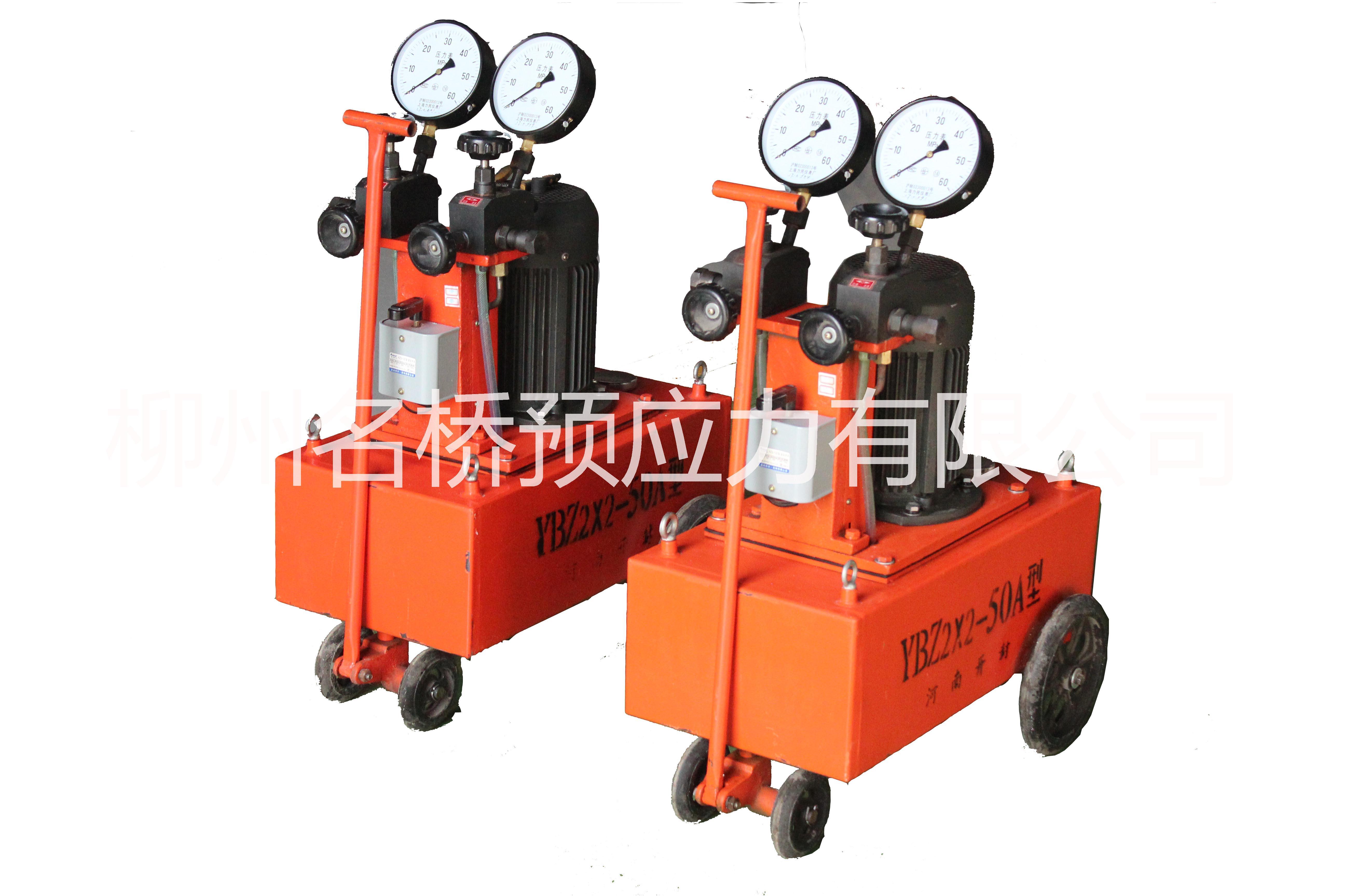 供应商张拉油泵千斤顶厂家批发价/张拉油泵千斤顶定制