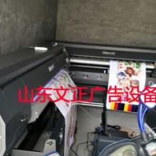 枣庄写真机,东营写真机,广告设备