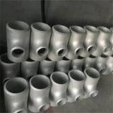 厂家生产20#碳钢三通,材质分为20# Q235等