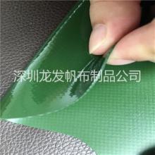刀刮布价格PVC夹网布定做批发气膜布高强刀刮布龙发牌防雨布厂家直销批发