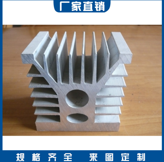 铝型材 广东6063铝材深加工厂 广东各种工业铝材定做 广东五金零件单件定做厂家 广东铝型材供应商