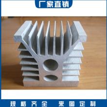 铝型材|广东6063铝材深加工厂|广东各种工业铝材定做|广东五金零件单件定做厂家|广东铝型材供应商