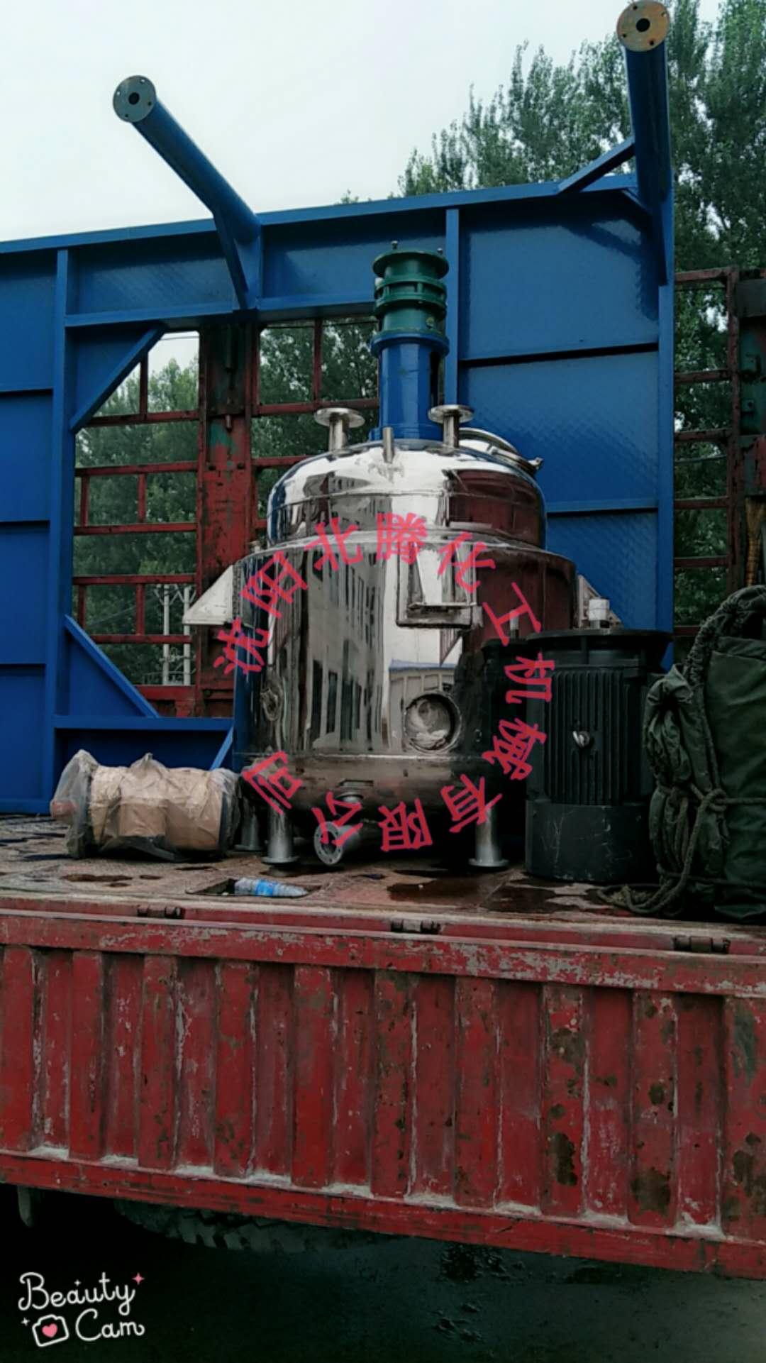 供应不锈钢电加热 蒸汽加热反应釜 不锈钢电加热反应釜 化工釜反应釜
