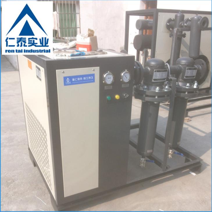 新款高质量RTLF-10风冷式冷 RTLF-10风冷式冷干机