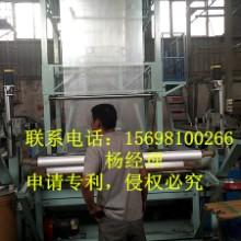 吹膜机设备飞刀断膜自动换卸卷批发