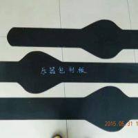 内衬板批发pp橡胶耐磨箱包配件 定制PE塑料黑色童车内衬板