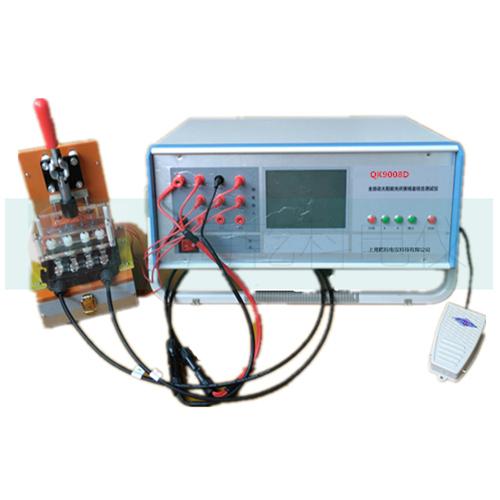 供应QK9008D全自动太阳能光伏接线盒综合测试仪